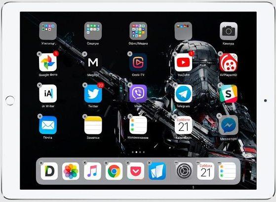 Кнопки и иконки на экране iPad